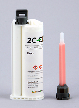 Photo of 2c-ad products